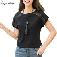 Korean Clothes Blouse Australia | New Featured Korean Clothes ...