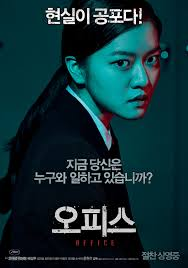Photos Added New Special Go Ah Sung Poster For The Korean Movie