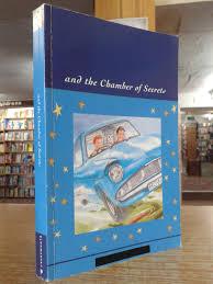 harry potter and the chamber of secrets book 2 celebratory edition j k