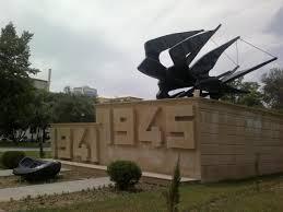 Азербайджан в Великой Отечественной войне Википедия Мемориал в Баку установленный в память об участниках Великой Отечественной войны 1941 1945 гг