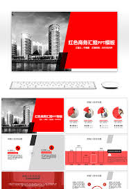Red Ppt Awesome Red Business Report Ppt Template For Unlimited