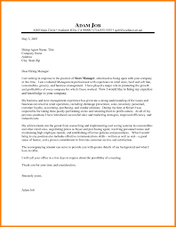 Business Inquiry Letter Sample Buyer Cover Letter Examples Hvac