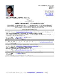 Hotel Management Training Cv Formats Profesional Resume Template
