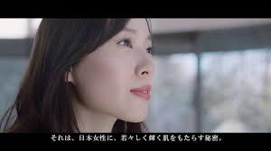 戸田恵梨香の輝きの秘密発酵美容液ジェニフィック
