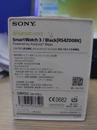 Đồng hồ thông minh smartwatch Verizon Wear24 wear OS