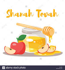 Apples To Apples Card Template Vector Cartoon Style Shanah Tovah Greeting Card Template With Honey