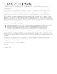 Human Resources Assistant Cover Letter 6 Hr Assistant Cover Letter