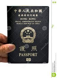 Stockfoto Republik Kong-pass Mit Auf 77522028 Einer Bild Ein Lokalisiert Von Hong Hand - Weißem Hintergrund Geschäft