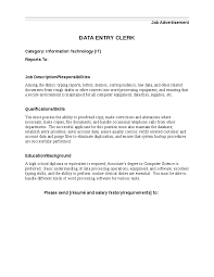 Data Entry Job Description For Resume Free Resume Templates 2018