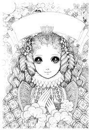 高橋真琴のお姫様ぬりえ ミツキmaウスの小さな世界 Color