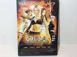 DOA Dead or Alive DVD