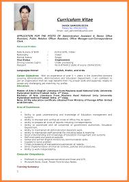 Write A Curriculum Vitae 24 How To Write Cv For Job Application Pandora Squared 8