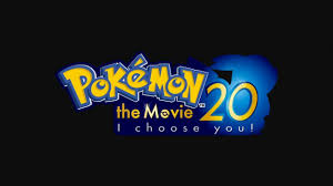 Unova) Pokémon League - Pokémon Movie 20 Music - YouTube
