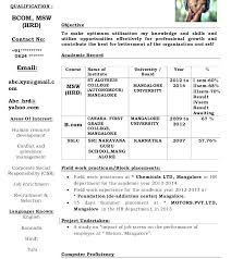 Latest Professional Resume Format Resume Format Download Here Are