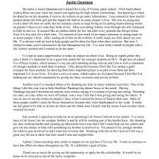 essay examples for scholarships tasty scholarships essay examples scholarships essay example terrific high school essay essay examples for scholarships