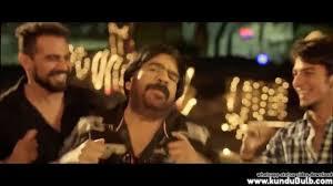 emotions happy new year vijay