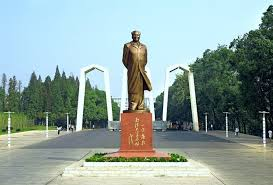 Image result for xiangtan university