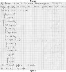 Решение контрольная работа К вариант № по Алгебре  ГДЗ решебник №2 по алгебре 7 класс дидактические материалы Л