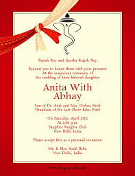 indian wedding invitation wording samples wordings and messages Wedding Personal Invitation hindu wedding invitation cards personal wedding invitation messages