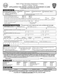 Dmv Application Form Unique Application For Driver License New Hampshire Free Download