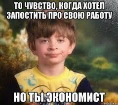 Дипломы курсовые курсовая Воронеж ВКонтакте Основной альбом