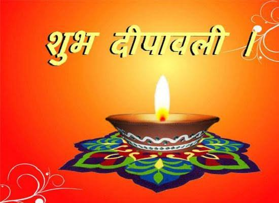 happy diwali messages in hindi hd