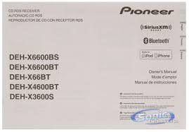 pioneer deh x4800bt wire diagram pioneer image pioneer deh x6600bt wiring diagram pioneer image on pioneer deh x4800bt wire diagram