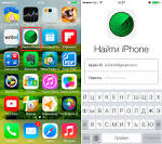 Как найти приложения на айфоне 4