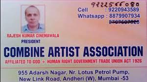 bine artist ociation how to make artist card