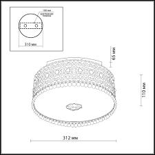 <b>Потолочный светильник Odeon Light</b> Salona 2641/3C — купить в ...