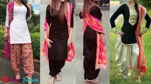 Punjabi Salwar Kameez Designs 2018 Designer Punjabi Suit Designs Plain Punjabi Suit Designs