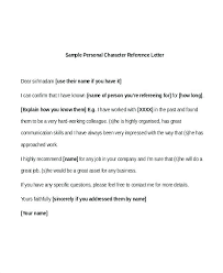 Example Character Reference Letters For Court Appearances Intended