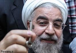 Image result for شرمساری حسن روحانی