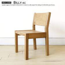 simple wooden chair. NALA And Materials Section Of Made With Solid Wood Small Cute Kids Chair Wooden Simple C