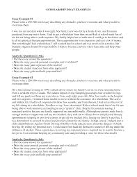 example of word essay format for a cover letter sample cover example research paper on public policy how to write a college scholarships s scholarship samples image 24384 example of 500 word essay