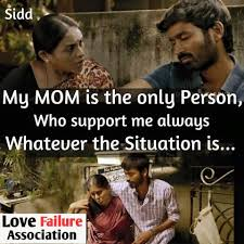 26 Inspirational 96 Movie Love Quotes In Tamil