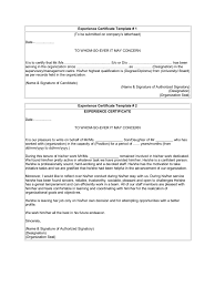 Experience Certificate Template Reference Experience Certificate