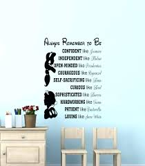 disney nursery wall decals wall ideas wall decor wall decor plaque cars room decor south princess