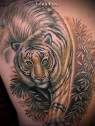 значение татуировки тигр 3 Tatufotocom