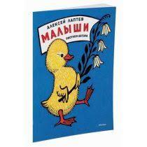 Распродажа <b>книг Machaon</b> Детская художественная литература ...