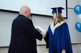 Торжественное вручение дипломов магистрам университета  Поздравляем выпускников университета 2016 с окончанием вуза и получением дипломов магистра и дипломов магистра с отличием