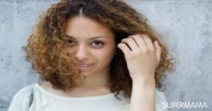 4 أخطاء تجنبيها عند قص الشعر الكيرلي سوبر ماما