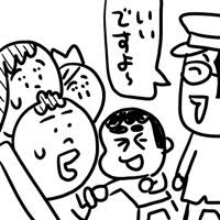 箱根2日目ー運命の再会 イラストマンガルポ絵本児童書