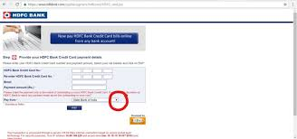 here fill in your hdfc credit card number email address and amount you want to pay to your credit card then select your desire bank from the drop down