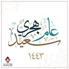 sanad سند (@jordanegov)