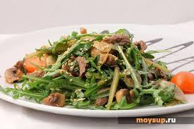 салат с говядиной и фасолью рецепт
