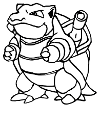 Blastoise Drawing At Getdrawingscom Free For Personal Use