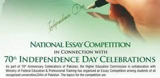 hec national essay competition topics prize result learningall hec essay competition
