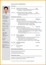 Format Resume Examples Updated Resume Format Resume Updated Format Fresh 24 Latest Cv Format 20