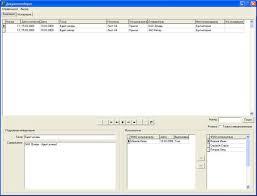 Курсовая по информатике на delphi база данных Электронный  Электронный документооборот